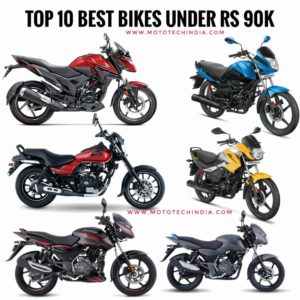 Top 10 Best Bikes Under 90000 In India | Price & Specs Comparison
