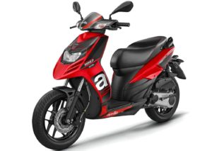 Best 150CC Scooters In India In 2020, New 150cc Scooters In India
