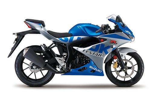 Suzuki GSX-R125 Price in India