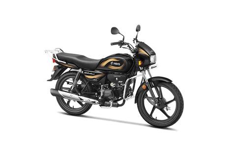 Cheapest Hero Bike in India