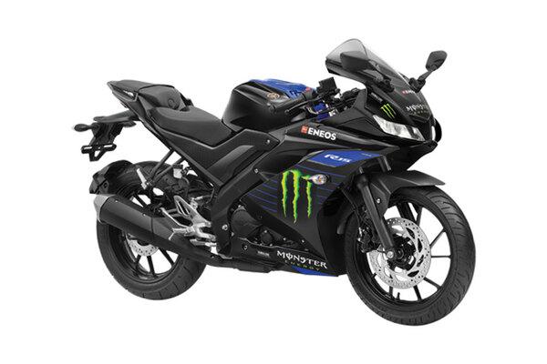 Yamaha R15 V3 Monster Energy Edition